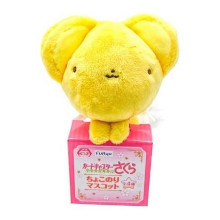 Sakura Cardcaptor - Peluche Kero-chan Plush Mascot Ver.B image