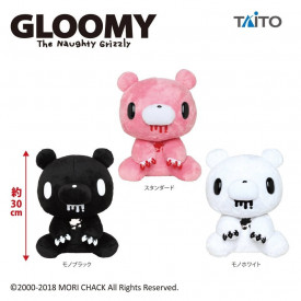 Gloomy The Naughty Grizzly - Peluche Gloomy Bear Assis Blanc Ver.