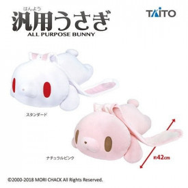 Gloomy The Naughty Grizzly - Peluche Gloomy Bunny Rose Ver.