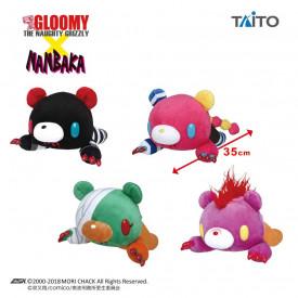 Gloomy The Naughty Grizzly - Peluche Nanbaka Gloomy Bear N°25