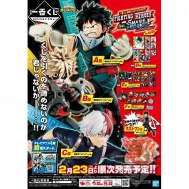My Hero Academia - Ticket Ichiban Kuji Fighting Heroes feat. Smash Rising