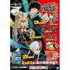 My Hero Academia - Ticket Ichiban Kuji Fighting Heroes feat. Smash Rising