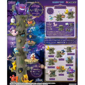 Pokémon - Figurine Tiplouf & Polichombr Pokemon Forest Vol.3
