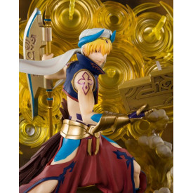 Fate/Grand Order Absolute Demonic Front Babylonia - Figurine Gilgamesh Figuarts Zero
