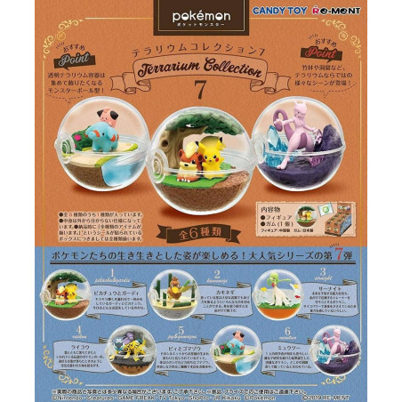 Pokemon - Figurine Phanpy & Melo Pokéball Terrarium Vol.7