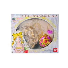 Sailor Moon - Set Accessoires Miracle Romance Princess Serenity