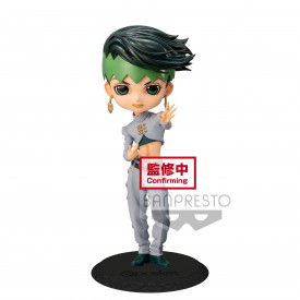 Jojo's Bizarre Adventure Diamond is Unbreakable - Figurine Kishibe Rohan Q Posket Ver.A.