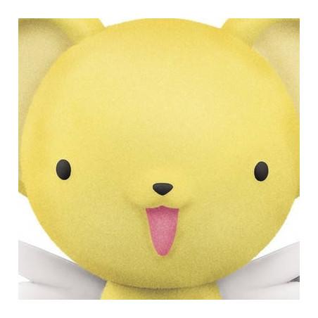 Sakura Cardcaptor - Figurine Kero Fluffy Puffy image