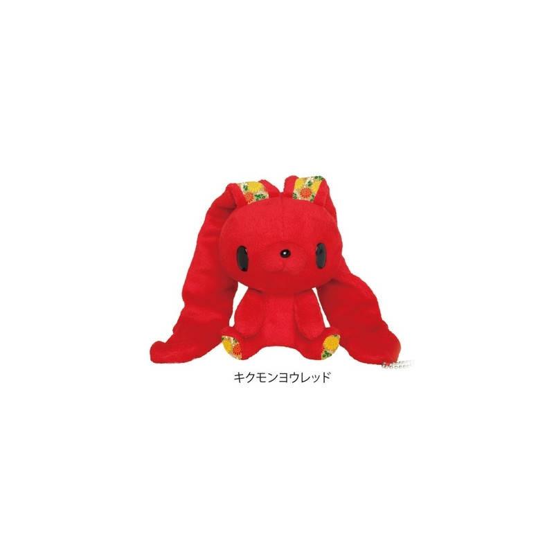 Gloomy The Naughty Grizzly - Peluche Kikumon Yo Red