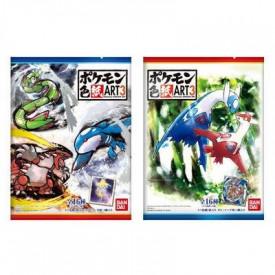 Pokemon - Pack 10 Shikishi Art Boards Pokemon Part.3