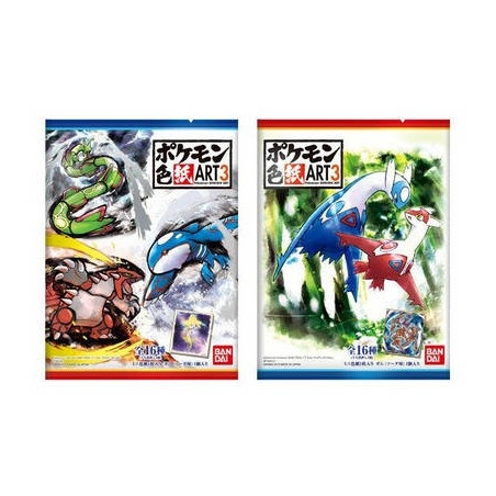 Pokemon - Pack 10 Shikishi Art Boards Pokemon Part.3 image