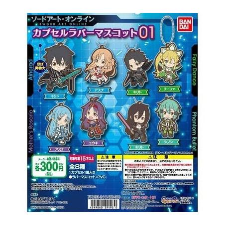 Sword Art Online - Strap Leafa Capsule Rubber Mascot 01