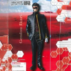 Evangelion - Figurine Gendō Ikari PM Figure