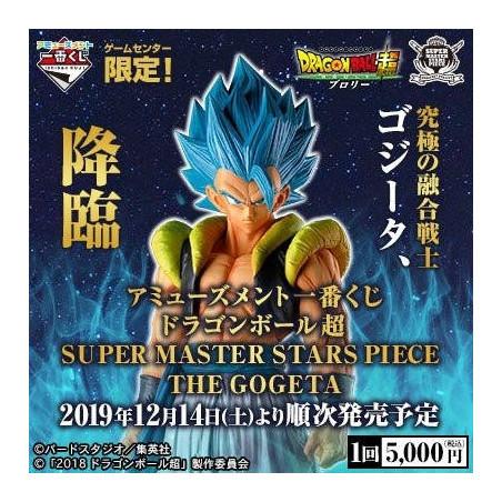Dragon Ball Super Broly - Ticket Amusement Ichiban Kuji Dragon Ball Super Super Master Stars Piece The Gogeta image