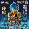 Dragon Ball Super Broly - Ticket Amusement Ichiban Kuji Dragon Ball Super Super Master Stars Piece The Gogeta