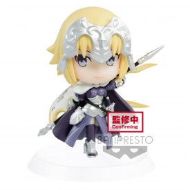 Fate/Grand Order – Figurine Ruler/Jeanne D'Arc Chibi Kyun-Chara Vol.2