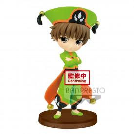 Sakura Cardcaptor – Figurine Li Syaoran Q Posket Petit Vol.1