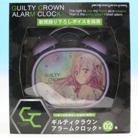Guilty Crown - Réveil Inori Yuzuriha Alarm Clock