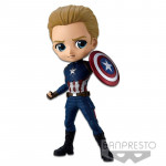 Avengers Endgame – Figurine Captain America Q Posket Marvel Ver.B