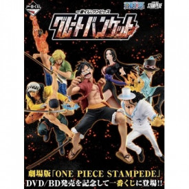 One Piece – Tickets Ichiban Kuji One Piece Great Banquet