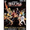 One Piece – Tickets Ichiban Kuji One Piece Great Banquet