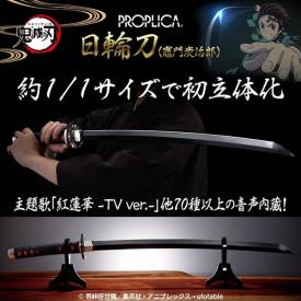 Kimetsu No Yaiba – Replique Proplica Nichirin Sabre Kamado Tanjiro