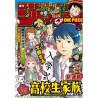 Weekly Shonen Jump n°40