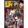 Weekly Shonen Jump n°41