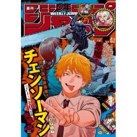 Weekly Shonen Jump n°42