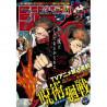 Weekly Shonen Jump n°43