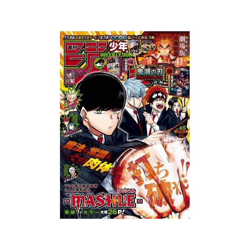 Weekly Shonen Jump n°45
