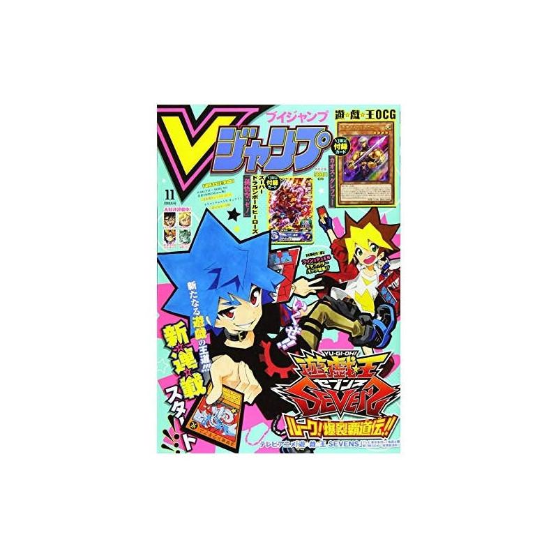 V Jump N°11