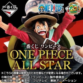 One Piece – Ticket Ichiban Kuji One Piece All Star