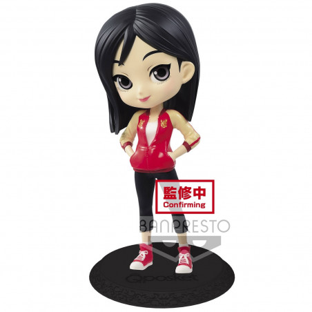 Disney Characters - Figurine Mulan Avatar Style Q Posket Ver.A