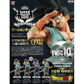 Dragon Ball Super - Ticket Amusement Ichiban Kuji Dragon Ball Super Master Stars Piece The Son Goku