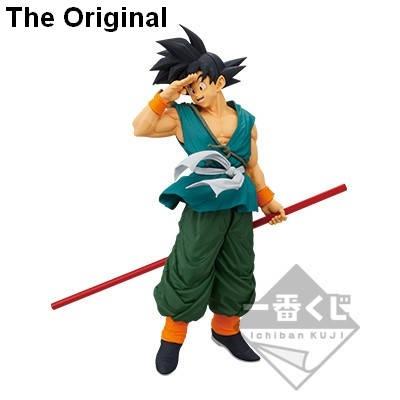 Dragon Ball Super - Ticket Amusement Ichiban Kuji Dragon Ball Super Master Stars Piece The Son Goku