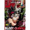 Weekly Shōnen Jump n°49
