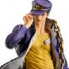 JoJo's Bizarre Adventure Stardust Crusaders – Figurine Jotaro Kujo SMSP The Brush