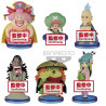 One Piece – Pack WCF Wano Kuni Vol.7