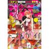 Weekly Shonen Sunday N°49 - Novembre 2020
