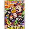 Weekly Shonen Jump N°47 – Octobre 2021