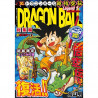 Dragon Ball Soshuhen Legend n°1