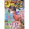 Weekly Shōnen Jump n°08 - Janvier 2021