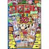 Bessatsu CoroCoro Comic - Décembre 2020