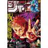 Weekly Shōnen Jump n°52 - Novembre 2020