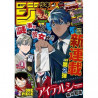Weekly Shōnen Jump n°09 - Février 2021