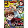 Weekly Shōnen Jump N°11- Février 2021