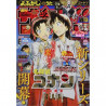 Weekly Shonen Sunday N°09 – Février 2021