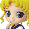 Sailor Moon Eternal – Figurine Tsukino Usagi Q Posket Pretty Guardian Ver.A