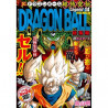 Dragon Ball Sōshūhen Legend n°14